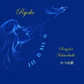 SONG FOR KATSUOBUSHI