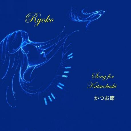 SONG FOR KATSUOBUSHI - CD Covers